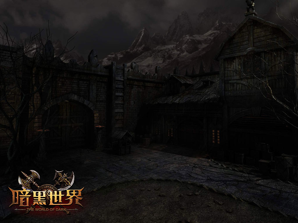 暗黑世界酒馆