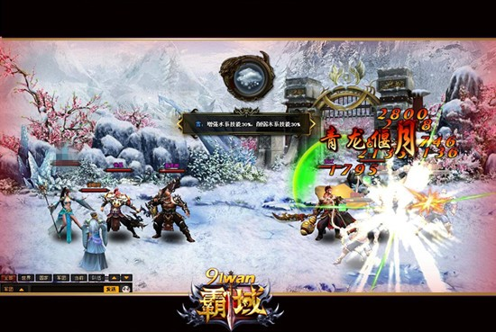 【关于91wan】   91wan游戏平台目前运营着时下最火热的...