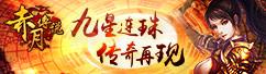 赤月傳說(shuo)