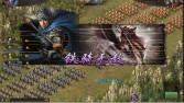攻城掠地战法1