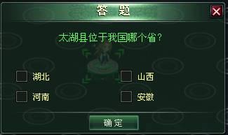 91wan江湖令 名将副本烽火群雄技巧