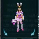 兔子(女装)