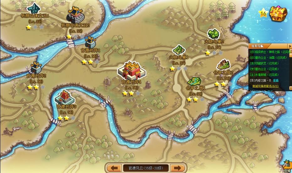 龙灵:三国地图
