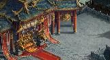 龙战天下主城宫殿