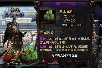 秦美人,秦美人官网最新图片