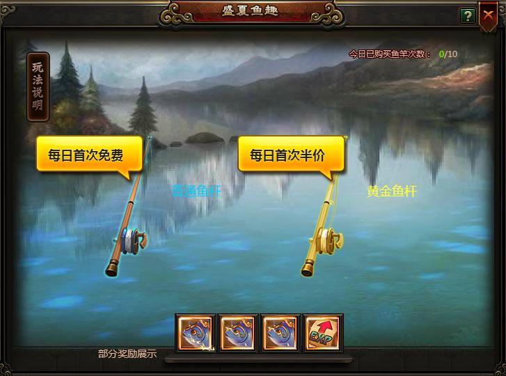 网页游戏 神将三国 神将三国游戏活动    活动图标    1,&nbsp