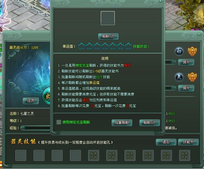 pk10反水高的平台官方注册