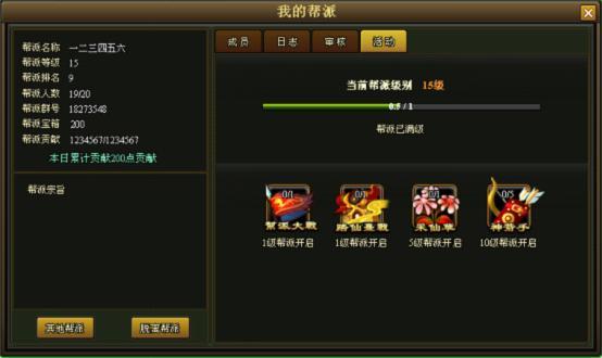 采仙草-91wan搜神志网页游戏