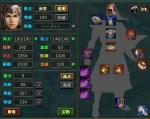 热血三国游戏截图4