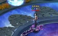 仙剑情精美截图8