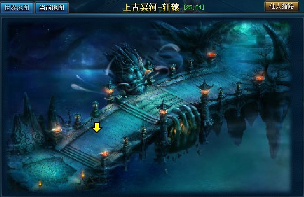 [仙侠傲世]-き上古神器-网页游戏:91WAN.COM