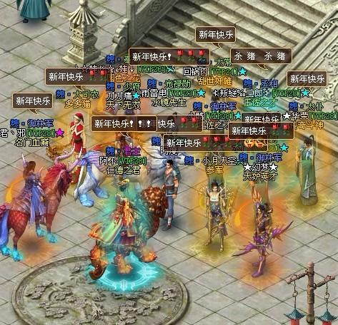 2012,新年快樂!